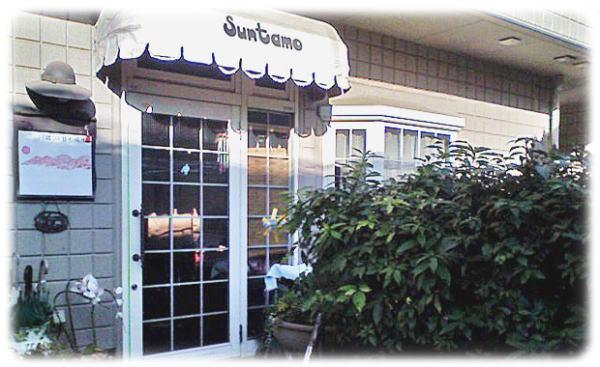 東京都世田谷区経堂で通所・訪問・居宅の総合福祉サービスを行っている指定事業所です。